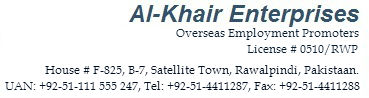 AKE address